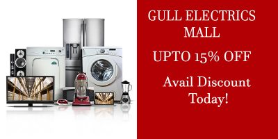 GULL ELECTRICS Mall