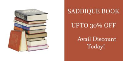 SADDIQUE BOOK