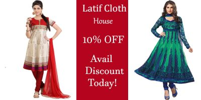 latif cloth house